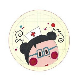 badge infirmiere rouen